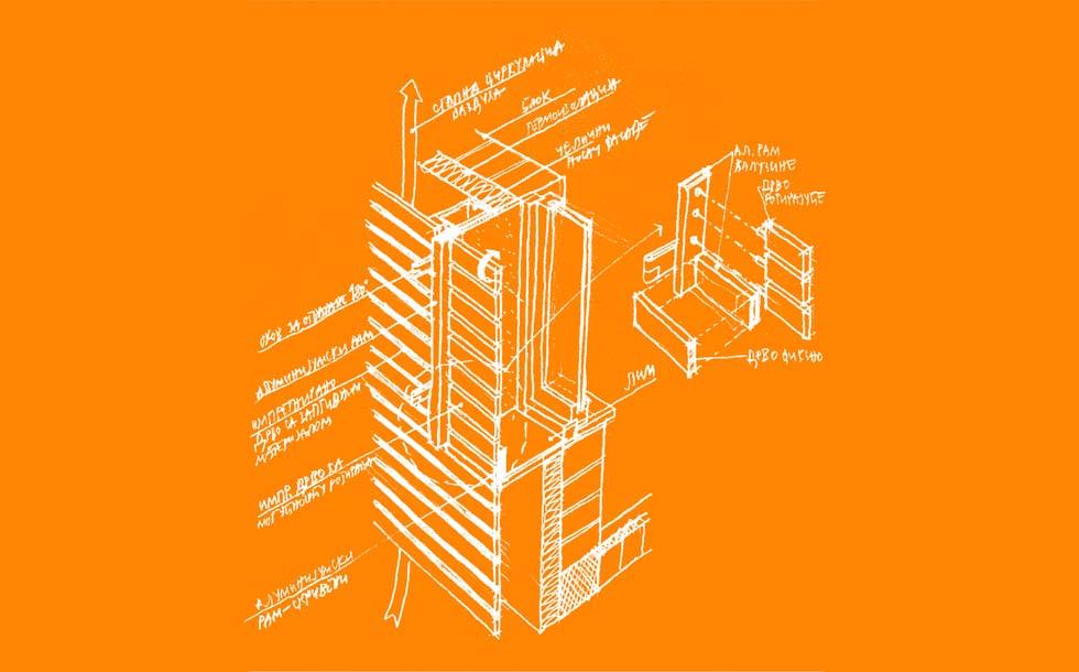 energetski-efikasna-fasada-ns16
