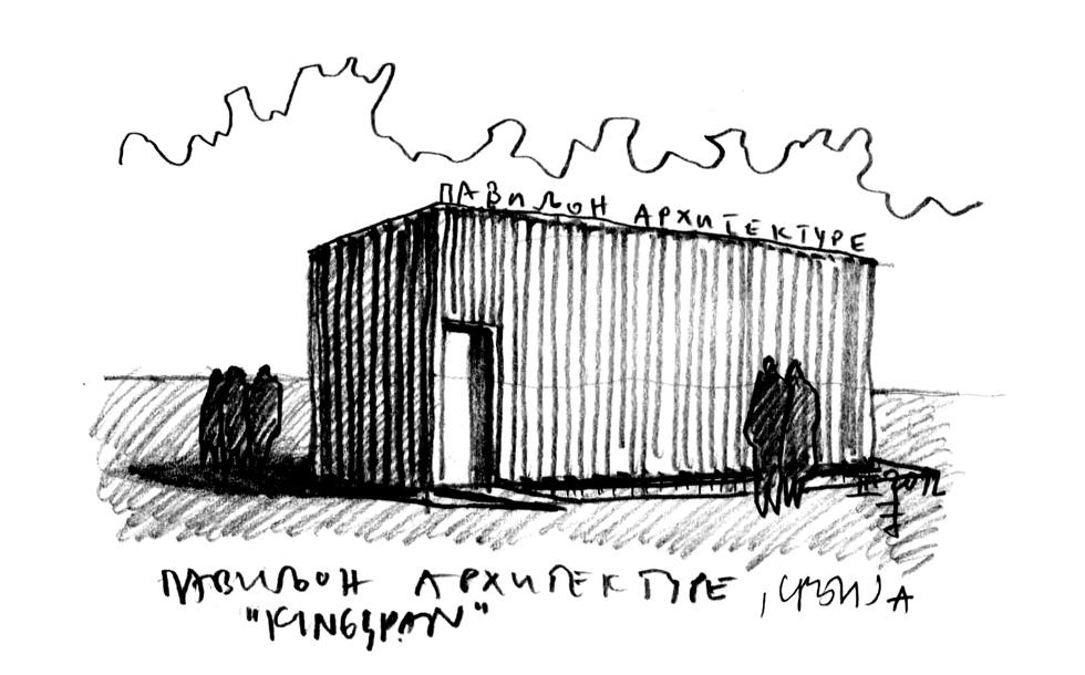 00-kingspan-perspektiva980x610