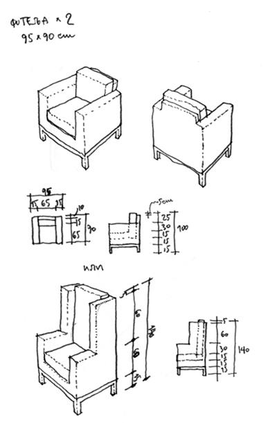 12-Fotelja